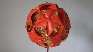 getlinkyoutube.com-CNY TUTORIAL NO. 4 - How to make a Ornamental Hong Bao (Red Packet) Flower Ball (彩球, 花球)  )