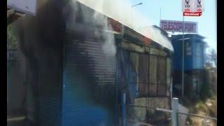 शॉर्ट सर्किट से लगी आग, दुकानों का सामान हुआ ख़ाक