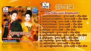 getlinkyoutube.com-RHM CD vol 114 Full NONSTOP (Preab Sovath Ft Him Sivorn NONSTOP)