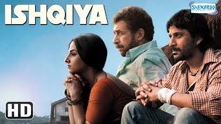getlinkyoutube.com-Ishqiya (HD) - Arshad Wasi  - Vidya Balan - Naseruddin Shah - Hindi Full Movie