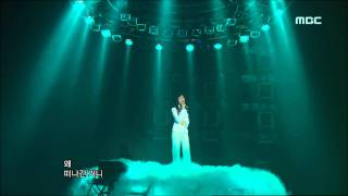 getlinkyoutube.com-Zhang Li Yin - Y(Why), 장리인 - 와이, Music Core 20070210