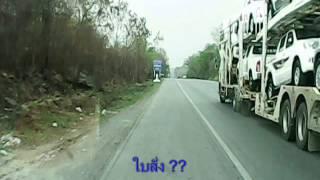 getlinkyoutube.com-คุณตำรวจมีเรดาร์แต่ผมมีกล้อง!!