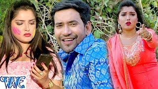 getlinkyoutube.com-हमार चोली चोराके धईलs - Aawa Ae Amarpali Nirahua Rang Dali - Dinesh Lal - Bhojpuri Holi Songs 2016