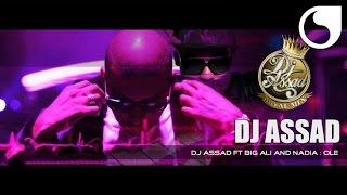 Olé (ft Big Ali & Nadia)
