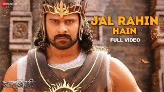 getlinkyoutube.com-Jal Rahin Hain - Full Video | Baahubali - The  Beginning | Maahishmati Anthem | Kailash Kher