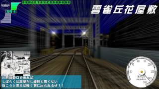 getlinkyoutube.com-Densha De D: Burning Stage - Level 1, Take 2