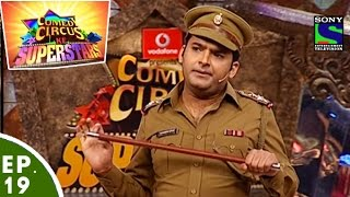 Comedy Circus Ke Superstars - Episode 19 - Kapil As Inspector width=