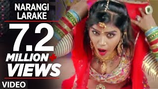 Narangi Larake [ Hot Bhojpuri Video ] Vijay Tilak - Hot Item Dance Video
