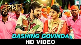 getlinkyoutube.com-Dashing Govinda Video Song - Vrundavan | Avadhoot Gupte | Amitraj