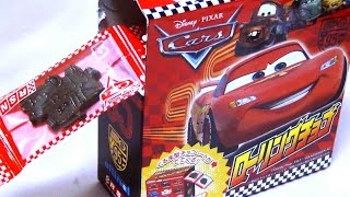 getlinkyoutube.com-カーズ ローリングチョコ Chocolate egg of Cars