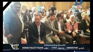 getlinkyoutube.com-الكرة فى دريم| مع خالد الغندور حلقة 20-5-2016