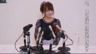 [放送事故]元AKB48 AVデビュー記者会見 鬼頭桃菜 SKE48