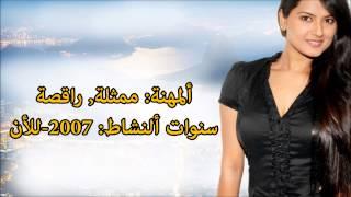 getlinkyoutube.com-معلومات عن الملكة لاكشمي باي بطلة مسلسل ملكة جانسي (كراتيكا سنغار) | ألمصدر