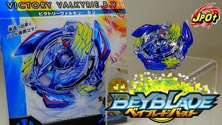 getlinkyoutube.com-Beyblade Burst UNBOXING!! B-34 Starter VICTORY VALKYRIE B.V. ベイブレードバースト