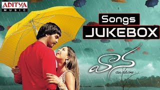 Vaana Telugu Movie Full Songs - Jukebox