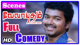 getlinkyoutube.com-Velayudham Tamil Movie | Full Comedy | Scenes | Vijay | Santhanam | Soori