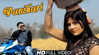 getlinkyoutube.com-Tere Suit Ki Fiting Panihari || New Haryanvi Song 2016 || Mukesh Fouji || HD Video || NDJ Music