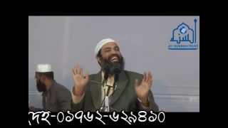 getlinkyoutube.com-মাসজিদুল কোবা, ইশ্বরদী, পাবনা (০১) ২০ ১২ ১৪ ইং ড খোন্দকার আব্দুল্লাহ জাহাঙ্গীর