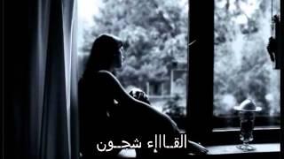 getlinkyoutube.com-الشاعره شجون .. علي امرك يابعد نبـض الخفـوق