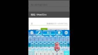 getlinkyoutube.com-怪物彈珠外掛改功擊力,HP, 速度