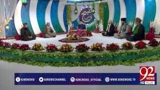 Subh E Noor - 12-02-2017 - 92NewsHDPlus