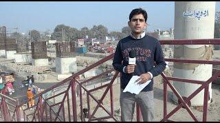 Orange Line Metro Train Project Lahore - Special Report