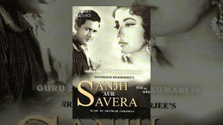 Sanjh Aur Savera (1964) Full Movie | Guru Dutt, Meena Kumari | Classic Films By MOVIES HERITAGE