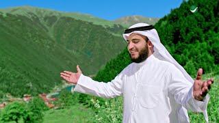 getlinkyoutube.com-Mashary Rashed El Afasi ... Ahbabtuk - Video Clip | مشاري راشد العفاسي ... أحببتك - فيديو كليب