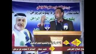 getlinkyoutube.com-الشاعر الكبير احمد الذهبي