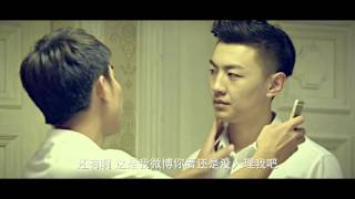 网剧逆袭 Web Series Counterattack DVD Full Version SE