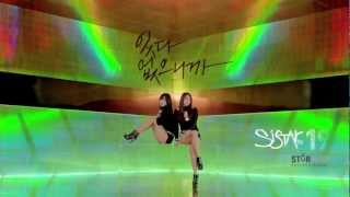getlinkyoutube.com-SISTAR19 씨스타19  - 있다 없으니까(GONE NOT AROUND ANY LONGER) MUSIC VIDEO