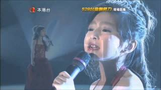 getlinkyoutube.com-谭芷昀  Celine Tam performed opening song You Raise Me Up at ATV Annual Ceremony
