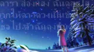 getlinkyoutube.com-MV ก้อนหินละเมอ