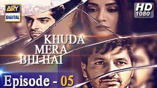 getlinkyoutube.com-Khuda Mera Bhi Hai Ep 05 - 19th November 2016 - ARY Digital Drama