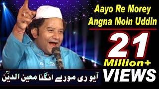 getlinkyoutube.com-NAZIR EJAZ FARIDI  - Morey Angna Moin Uddin Aayo Re