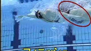 getlinkyoutube.com-萩原智子教游泳-仰式