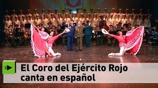 El Coro del Ejército Rojo interpreta 'El Solar de Monimbó'