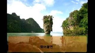 getlinkyoutube.com-이태호/ 임진강