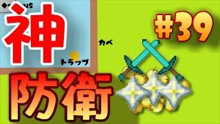 getlinkyoutube.com-[minecraft]ANNIで勇者を目指すpart39【ゆっくり実況】