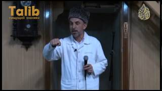 Любовь во времена саляфов - Абу Ариф ад-Дагистани