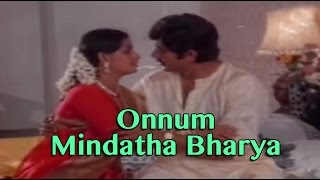 Onnum Mindatha Bharya 1989 Malayalam Movie