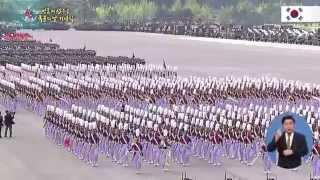 getlinkyoutube.com-제65주년 국군의날 행사-8.도보부대 분열 KOREA ARMY [HD]