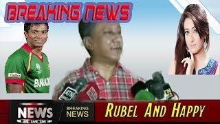 getlinkyoutube.com-Rubel and Happy Breaking News