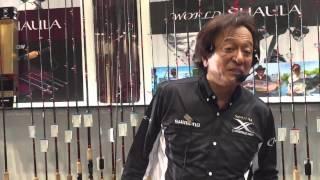 getlinkyoutube.com-村田基「ワールドシャウラツアーエディション&ロッドの感度」FS2015横浜
