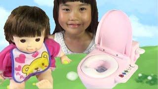 getlinkyoutube.com-ぽぽちゃん [新発売] おしゃべりトイレ デコセットつき 音声 お道具 おもちゃ おままごと Baby Doll Popochan toilette Toy