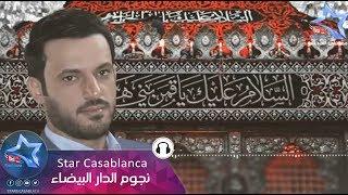 """getlinkyoutube.com-علي الدلفي """" العيد """""""