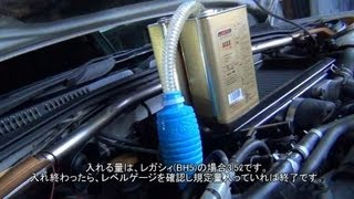 getlinkyoutube.com-レガシィのデフオイルとミッションオイル交換 [How to change rear differencial fluid and  manual transmission fluid]