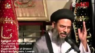 getlinkyoutube.com-Rizq kay silsilay mein pareshan na hoa karain -  Ayatollah Aqeel ul Gharavi
