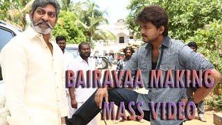 Bairava Movie Making VIJAY MASS  Video HD| Exclusive  On shooting spot