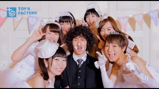 getlinkyoutube.com-清 竜人25「Will♡You♡Marry♡Me?」Music Video